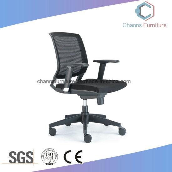 china elegant low back mesh chair with nylon base china computer