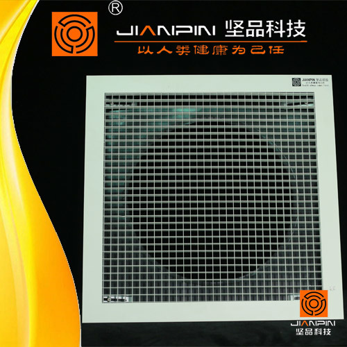 China Whosale Aluminium Loose Core Eggcrate Grille with Filter