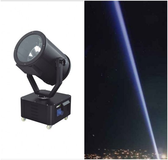 China 3000W Rotating Outdoor Sky Beam Search Light Project