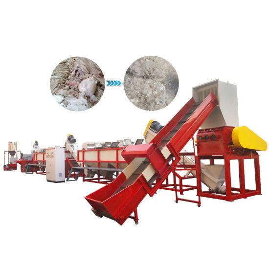 PP PE Film Woven Bag Recycling Machine/PP PE Film Recycling Machine
