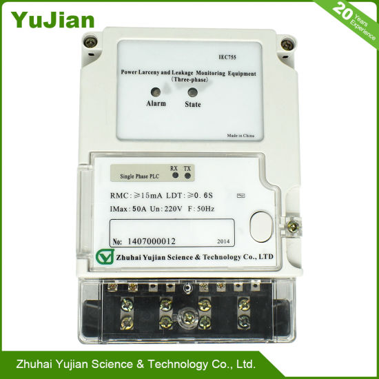 Power Larceny and Leakage Monitoring Equipment (Three phase)