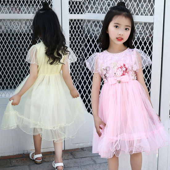Girls Tulle Princess Dress Pastoral Style Cute Girl Sweet Puff Dress