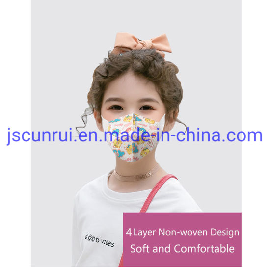 2ply /3 Ply Ear Loop Disposable Kids Face Mask