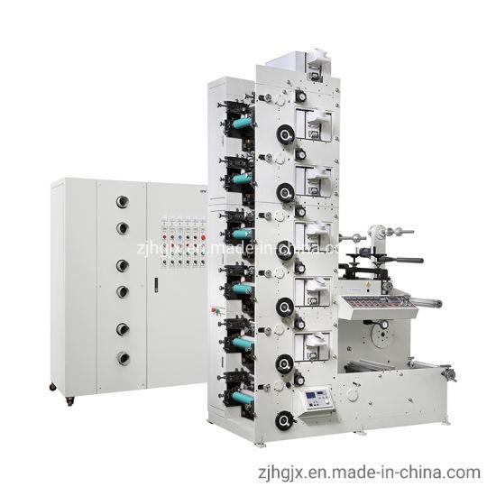 6/7/8 Color UV Dryer Paper Sticker Label PVC/PE Film Aluminum Foil Label Flexo Printing Machine with Lamination Rotary Die Cutting Flexo Printer UV Dryer