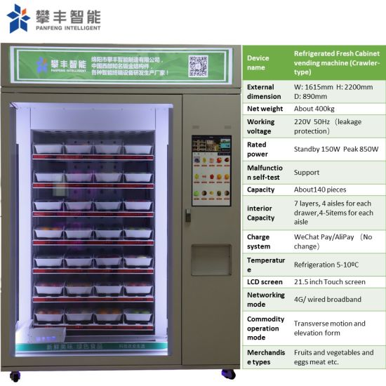 Automatic Water Combo Snack Coffee Popcorn Drink Food Commercial Juice Coin Operated Cold Drinks Beverage Pizza Condom Sanitary Napkin Vending Machine