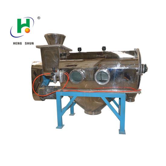 Turbo Centrifugal Sifter Baobab Pulp Powder Vibrating Sieve Machine Centrifugal Type Air Separator