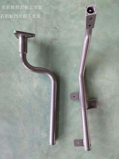 Metal Processing Machinery Parts Right Front Wheel Fender Mounting Assembly