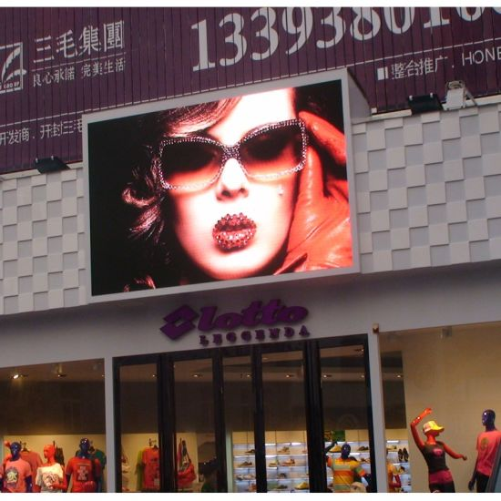 Front Service LED Panel IP65 Waterproof Long Life Span Sturdy and Durable LED Display pictures & photos