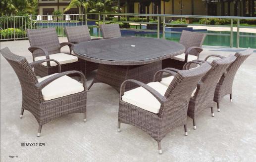 Furniture Outdoor/Wicker Furniture/Rattan Furniture (MYX12-029)