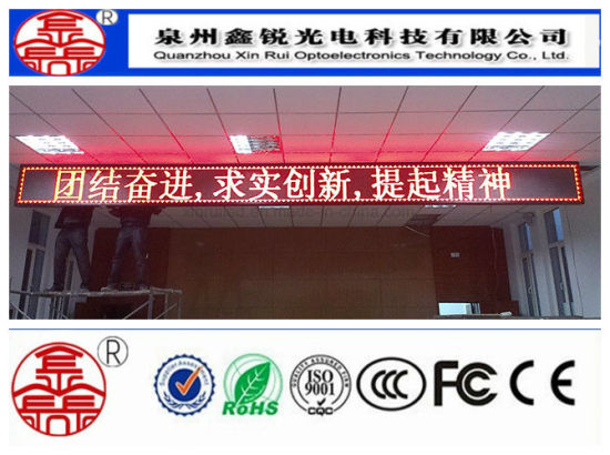 Outdoor P10 Red Color LED Module for Runningtext