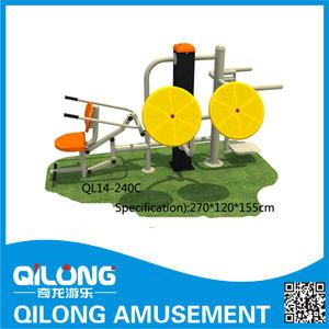 Good Style Body Fitness Equipment (QL14-240C)