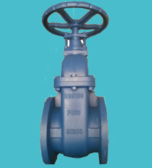 Large Size Metal Seated Gate Valve for Water Pipe