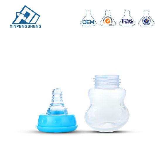 China Factory Price 60ml Standard Neck PP Milk Bottle for