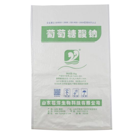 Reusable Shopping PP Plastic Woven Bags pictures & photos