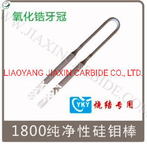 China MoSi2 heating element ; Molybdenum di-silicide(MoSi2) heating elements;molybdenum disilicide (MoSi2) electrical heating metal elements;MOSI2 Electric Heat