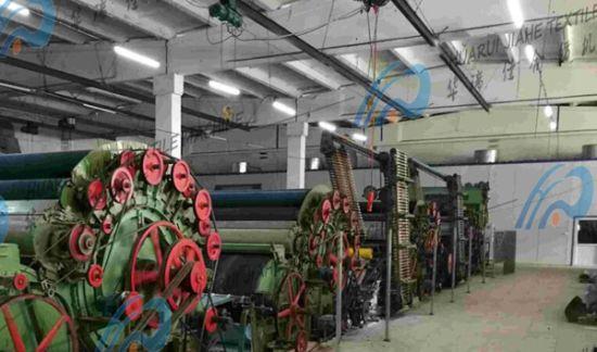Plant factory woolen yarn