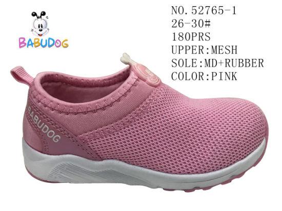 Three Colors Mesh Upper Slip on Kid Sport Shoes