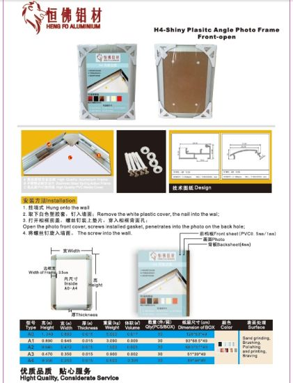 Aluminum Picture Frame Clip Photo Frame pictures & photos