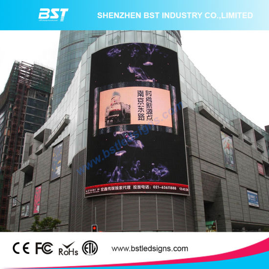 2017 Hot Sell P5 SMD Outdoor Advertising LED Display Screen Flatness Waterproof Anti Moistrue / Corrosion