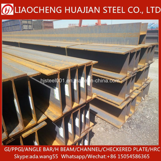 Metal Structural Steel H Beam I Shape Beam Price Per Kg