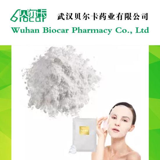 Hot Sale 99% Purity Anti-Oxidation N Acetyl Carnosine CAS 56353-15-2