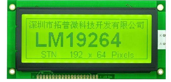 192X64 Graphic LCD Display LCD Module
