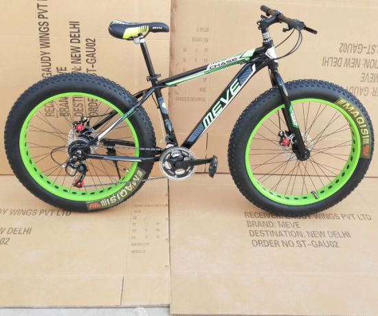 26 Inch Steel Frame Suspension Fork Mountain Bicycle
