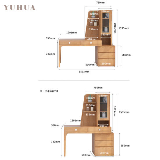 Living Room Furniture Solid Wood/Plywood Table Bookcase (YH-WD6012)