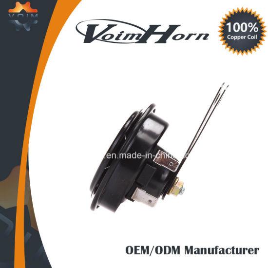 Super Loud Car Horn with High Qualiry Disc Car Speaker Horn