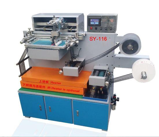 High Speed Vertical Cloth Label Screen Printing Machine