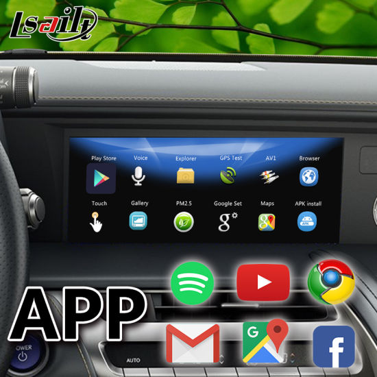 China All-in-1 Android Interface GPS Navigation for 2017-18