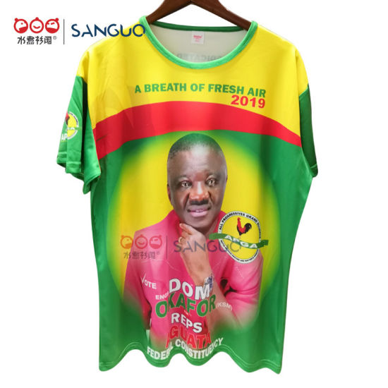 Customised Short Sleeve Sublimation Election Campaign T Shirts President Adversting