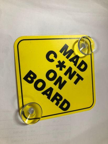 トップ 100 Baby On Board Sign Funny 気にしない