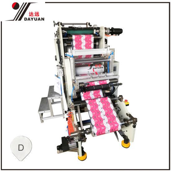 Full Auto Yogurt Cover Punching Machine for Yogurt Packaging