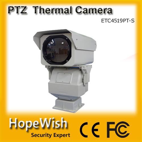 10km Night Vision IR Zoom Thermal Camera