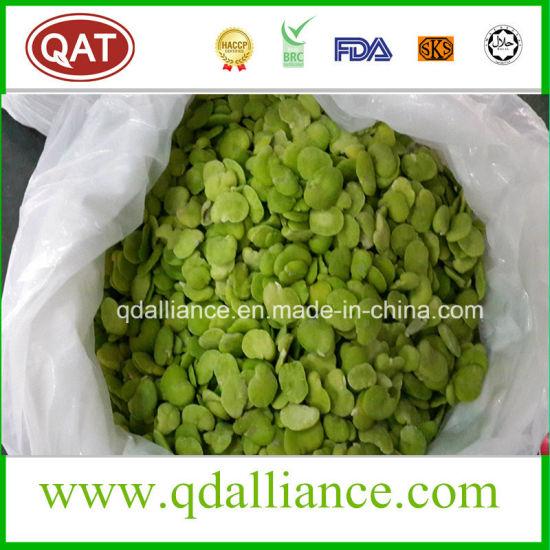 Frozen Peeled Broad Bean Kernels