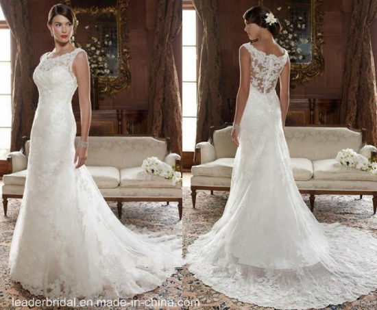 China Romantic Jewel A Line Court White Lace Wedding Gown W1471952