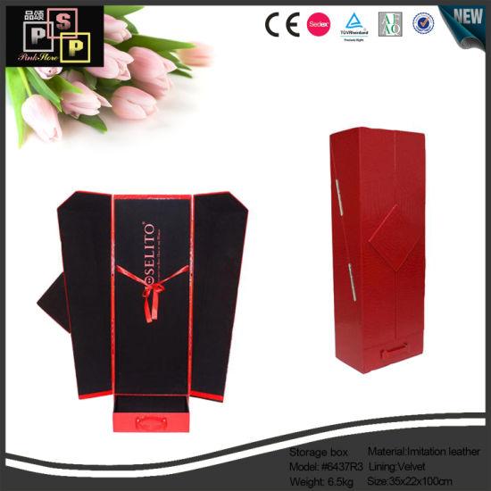China Fashion Decorative Red Faux Leather Storage Wine Gift Box