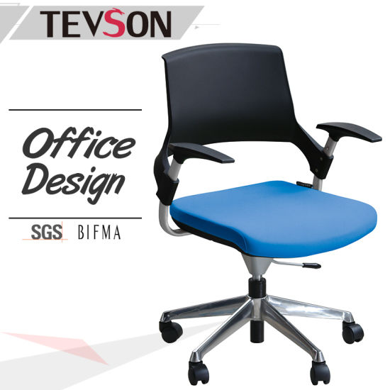 china best furniture computer swivel low back office chair china