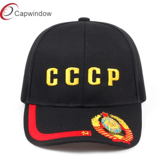High Quality Embroidery Unisex Cotton Baseball Cap Golf Cap pictures & photos