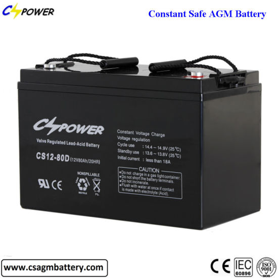 Maintenace Free 12V 80ah VRLA AGM Lead Acid UPS Battery