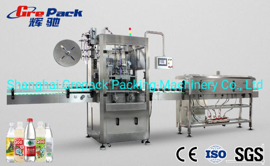 Steam Label Shrink Machine with Steam Generator