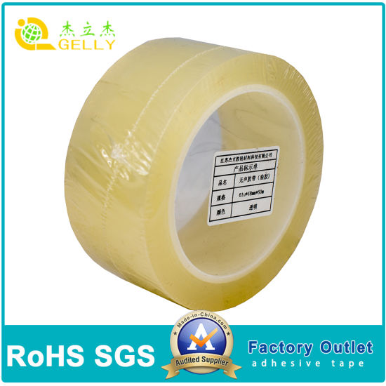 No Noise BOPP Insulation Industrial Electrical Rubber PVC Self Adhesive Sealing Duct Tape pictures & photos