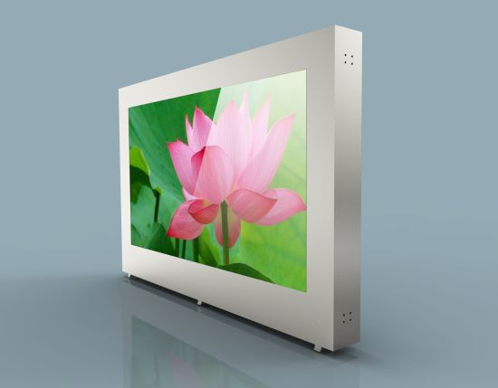 China Fan Cooling System Weatherproof TV with IP65 Rating