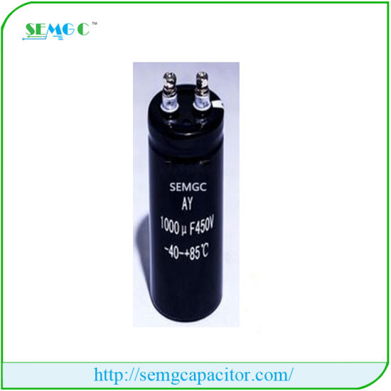 China Factory Sales Aluminum Electrolytic Capacitor with
