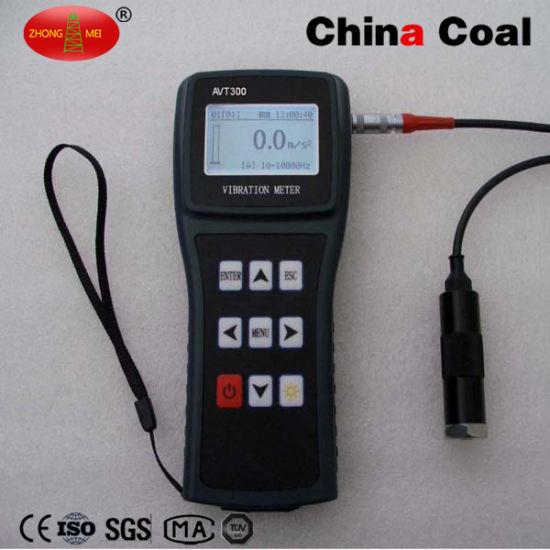 China Avt300 Digital Portable Acceleration Velocity