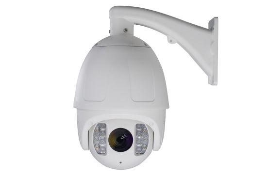 Fsan 8 Inch 2MP 33X Optical Zoom IR Infrared High Speed Dome PTZ Camera