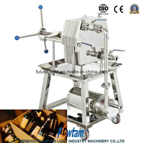 China Hygienic Stainless Steel Wine Plate Frame Filter - China ...