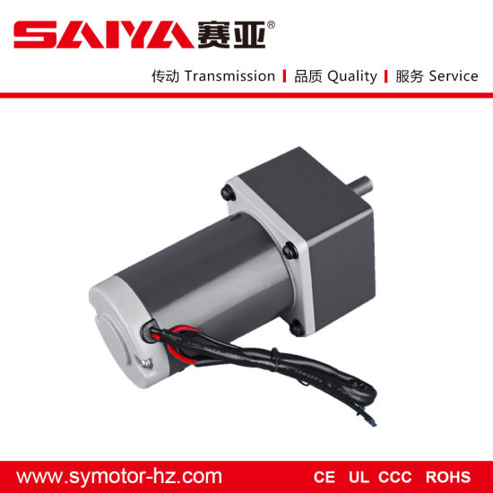 80mm 25watt Small DC Brush Gear Motor pictures & photos