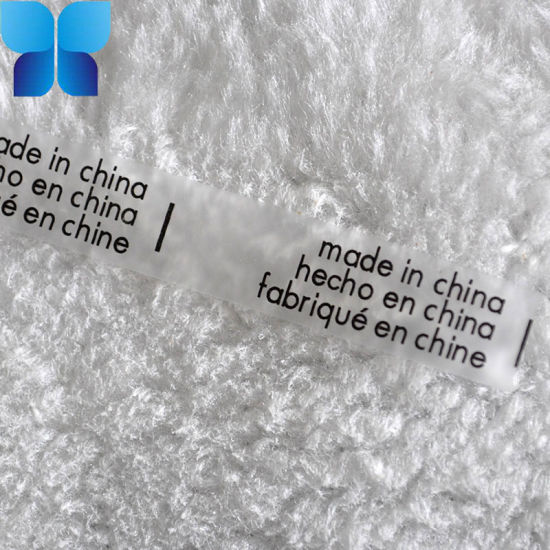 Made in China Custom Printed TPU Label for Clothing